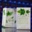 Colly Chlorophyll Plus Fiber คอลลี่ คลอโรฟิลล์ พลัส ไฟเบอร์ ร้านไฮยาดี้ทีเค thumbnail 3