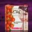 ผลิตภัณฑ์อาหารเสริม ChiGlutamato thumbnail 1