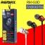 Remax Small Talk RM-610D แบบ In-Ear ของแท้100% เบสแน่น พร้อมรีโมทปรับเสียง +ไมค์ White thumbnail 2