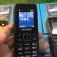 Samsung Hero 3G ทุกเครือข่าย (AIS Dtac True) โครตทน++ ใช้ยาว++ ประกันศูนย์ไทย 1 ปี ราคา 640 บ. ส่งฟรี เก็บปลายทาง thumbnail 5