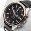 นาฬิกา คาสิโอ Casio Edifice Chronograph รุ่น EFR-512L-1AV สินค้าใหม่ ของแท้ ราคาถูก พร้อมใบรับประกัน thumbnail 5