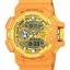นาฬิกา คาสิโอ Casio G-Shock Limited Models รุ่น GA-400A-9A สินค้าใหม่ ของแท้ ราคาถูก พร้อมใบรับประกัน thumbnail 1