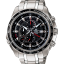 นาฬิกา คาสิโอ Casio Edifice Chronograph รุ่น EF-545D-1AVDF สินค้าใหม่ ของแท้ ราคาถูก พร้อมใบรับประกัน thumbnail 1