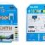 GLINK สาย HDMI V1.4 (2M) thumbnail 2