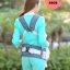 baby carrier hip seat thumbnail 4