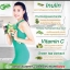 คายะ คลอโรฟิลล์ กรีนที ดีท็อกซ์ KAYA Chlorophyllin Green Tea thumbnail 8