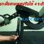 เก้าอี้ยกดัมเบล MAXXFiT รุ่น AB107 (Commercial Grade) thumbnail 10