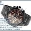 นาฬิกา คาสิโอ Casio Edifice Chronograph รุ่น EFR-538BK-5AV สินค้าใหม่ ของแท้ ราคาถูก พร้อมใบรับประกัน thumbnail 6