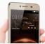 Huawei Y5II สมาร์ทโฟน 4G LTE กล้อง 8ล้าน ความจำ 8GB แถมฟรี ฟิล์มกันรอย 250 บาท (Gold) thumbnail 2