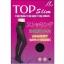 ถุงน่องขาเรียว top slim แบบเต็มตัว สีดำ thumbnail 1
