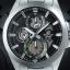 นาฬิกา คาสิโอ Casio Edifice Multi-hand รุ่น ESK-300D-1AV สินค้าใหม่ ของแท้ ราคาถูก พร้อมใบรับประกัน thumbnail 2