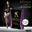 เอเชียสลิม ดีท็อก (AS Detox Asia Slim)