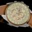 นาฬิกา คาสิโอ Casio Edifice Chronograph รุ่น EFR-549L-7AV สินค้าใหม่ ของแท้ ราคาถูก พร้อมใบรับประกัน thumbnail 2