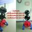 ขาย ขาตั้งเก็บแผ่นดัมเบลบาร์เบล ขนาด 2 นิ้ว รุ่น TR 052 thumbnail 9