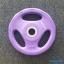 ขาย Body Pump Rack MAXXFiT สามารถเก็บ SET Body Pump MAXXFiT 20 KG. ได้ 12 ชุด thumbnail 15