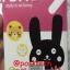 iTAB 705 HW1 - Rabbit thumbnail 1