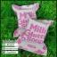 มอลลี่ มิลค์ กลูต้า โซป สบู่นมเย็น Milk Gluta Soap BY Mally
