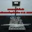 ชุดดัมเบล บาร์เบลเหล็กชุบโครเมียม 50 KG. MAXXFiT thumbnail 14