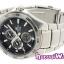 นาฬิกา คาสิโอ Casio Edifice Multi-hand รุ่น EF-335D-1AV สินค้าใหม่ ของแท้ ราคาถูก พร้อมใบรับประกัน thumbnail 4