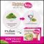 ชาเขียวร้อน มัทฉะดีท๊อกซ์ Matcha Detox Green Tea thumbnail 6