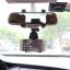 ขายึดโทรศัพท์มือถือ กับกระจกมองหลัง สีขาว ฟรีEMS เก็บเงินปลายทาง thumbnail 5