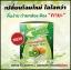 คายะ คลอโรฟิลล์ กรีนที ดีท็อกซ์ KAYA Chlorophyllin Green Tea