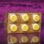 ครีมโอไวท์ เอ็กซ์ตร้า กล่องทอง OWhite Extra ขายส่งร้านค้าราคาถูก thumbnail 3