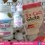 โซโคคิว กลูต้า (กลูต้าหิมะ So CoQ Gluta) โปรส่งฟรี EMS