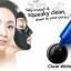 (ลดมากกว่า 35%) Kose Sekkisei Clear Whitening Mask 76 mL มาส์กดำรุ่นใหม่ล่าสุด ขจัดสิวเสี้ยน ให้หน้าขาว กระจ่างใส thumbnail 2