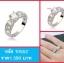 แหวนเพชร CZ รหัส 10552 thumbnail 1