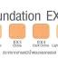 Cezanne UV Foundation EX Plus SPF23 PA++ # EX2 Light Ochre แป้งรองพื้นรุ่นใหม่ล่าสุด เพิ่มความกระจ่างใสมากยิ่งขึ้น thumbnail 3