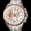 นาฬิกา คาสิโอ Casio Edifice Chronograph รุ่น EF-558D-7AV สินค้าใหม่ ของแท้ ราคาถูก พร้อมใบรับประกัน thumbnail 1