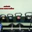 ขาย ชั้นวางดัมเบล และวาง Kettlebell MAXXFiT รุ่น RK 303 thumbnail 15