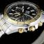 นาฬิกา คาสิโอ Casio Edifice Chronograph รุ่น EFR-534SG-1AV สินค้าใหม่ ของแท้ ราคาถูก พร้อมใบรับประกัน thumbnail 3