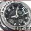 นาฬิกา คาสิโอ Casio G-Shock G-Steel Tough Solar รุ่น GST-S110-1A สินค้าใหม่ ของแท้ ราคาถูก พร้อมใบรับประกัน thumbnail 2