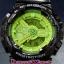 นาฬิกา คาสิโอ Casio G-Shock Standard Analog-Digital รุ่น GA-110B-1A3 สินค้าใหม่ ของแท้ ราคาถูก พร้อมใบรับประกัน thumbnail 4