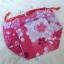๋Japanese Hand Bag กระเป๋าคล้องแขนญี่ปุ่น สีชมพูลายดอกซากูระ thumbnail 1