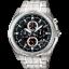 นาฬิกา คาสิโอ Casio Edifice Multi-hand รุ่น EF-328D-1AV สินค้าใหม่ ของแท้ ราคาถูก พร้อมใบรับประกัน thumbnail 1