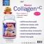 คอลลาเจน เปปไทด์ จากปลาทะเล ผสมวิตามินซี ไนน์ทีน เอม เซเวน Marine Collagen Peptide Plus Vitamin C 19m7 ( 30 Capsules ) thumbnail 2