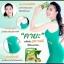 คายะ คลอโรฟิลล์ กรีนที ดีท็อกซ์ KAYA Chlorophyllin Green Tea thumbnail 12
