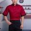 C6002002 เสื้อเชฟโรงแรม ร้านอาหาร (พรีออเดอร์) รอสินค้า 3 อาทิตย์หลังโอน thumbnail 5