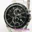 นาฬิกา คาสิโอ Casio Edifice Chronograph รุ่น EF-546D-1A1VDF สินค้าใหม่ ของแท้ ราคาถูก พร้อมใบรับประกัน thumbnail 2
