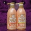 แชมพูเรมิ น้ำมันม้าฮอกไกโด Remi Be inspired Horse Oil ราคาส่งร้านคุณอลิส thumbnail 1