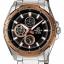 นาฬิกา คาสิโอ Casio Edifice Multi-hand รุ่น EF-336DB-1A5V สินค้าใหม่ ของแท้ ราคาถูก พร้อมใบรับประกัน thumbnail 1