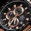 นาฬิกา คาสิโอ Casio Edifice Chronograph รุ่น EF-539D-1A5V สินค้าใหม่ ของแท้ ราคาถูก พร้อมใบรับประกัน thumbnail 6