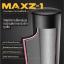 กระสอบทรายตั้งพื้นรุ่น MAXZ-1 thumbnail 6