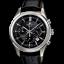 นาฬิกา คาสิโอ Casio Edifice Chronograph รุ่น EFR-517L-1AV สินค้าใหม่ ของแท้ ราคาถูก พร้อมใบรับประกัน thumbnail 1
