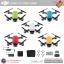 DJI Spark Combo Set มีสีขาว, แดง, เขียว, ฟ้า, เหลือง thumbnail 1