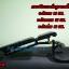 เก้าอี้ยกดัมเบล MAXXFiT รุ่น AB 104 thumbnail 14