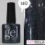 สีเจล RGB ราคาถูก เลือกสีด้านใน thumbnail 43
